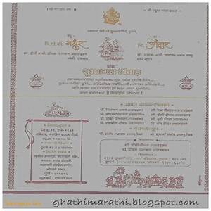 wedding invitation wording in marathi language mini bridal With wedding invitations in marathi language