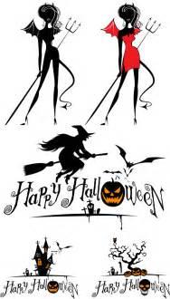 Happy Halloween Clip Art Free
