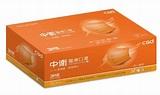口罩特殊色潮橘Tiffany藍加碼開賣!蝦皮每天還有固定檔 - MOOK景點家