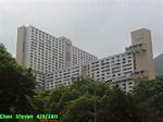 香港歲月樓今 Hong Kong Modern Building History: 興華(二)邨