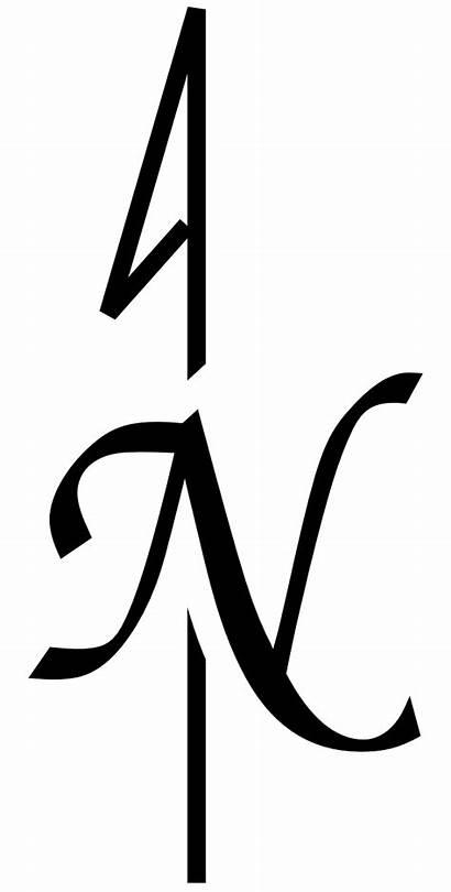 Arrow North Symbol Clip Transparent Clipart Library