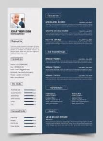 free resume upload 15简历模板psd文件 前端美