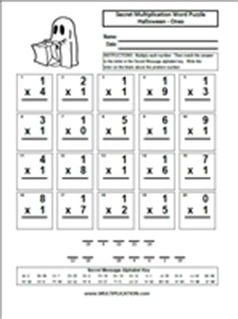 free halloween multiplication worksheets multiplication com
