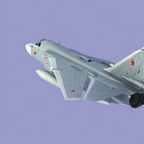 3d Model Sukhoi Su-24 Russian Tactical Strike Bomber Vr