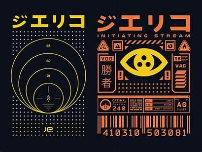 Cyberpunk Graphic Ui Inspiration Merchandise Posters Line