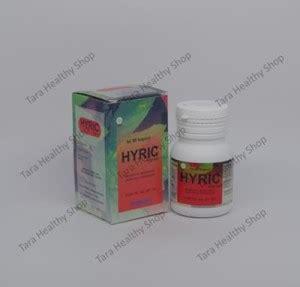 interbat hyric 50 kapsul suplemen untuk membantu