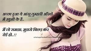 Sad Crying in love hindi dukhi status for fb whatsapp ...