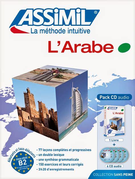 assimil la m 233 thode intuitive l arabe livre pdf 4cd audio livres pdf de frenchpdf