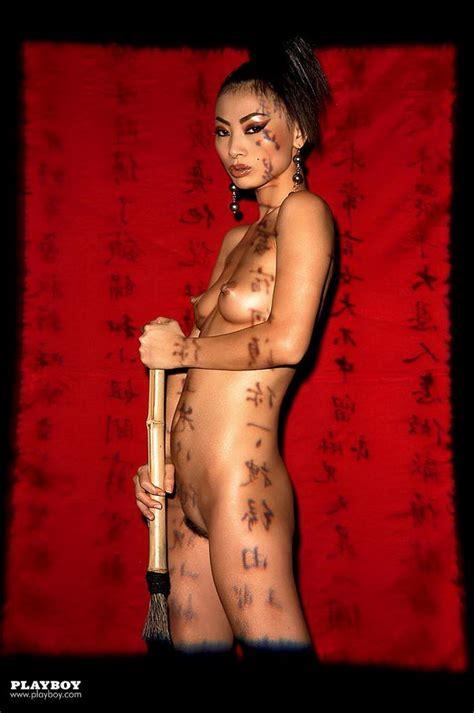 Precious Woman: bai ling