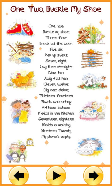 Boat Song For Baby by Nursery Rhymes Lyrics For Babies Thenurseries