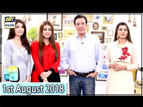 Good Morning Pakistan - 1st August 2018 - Watch Online