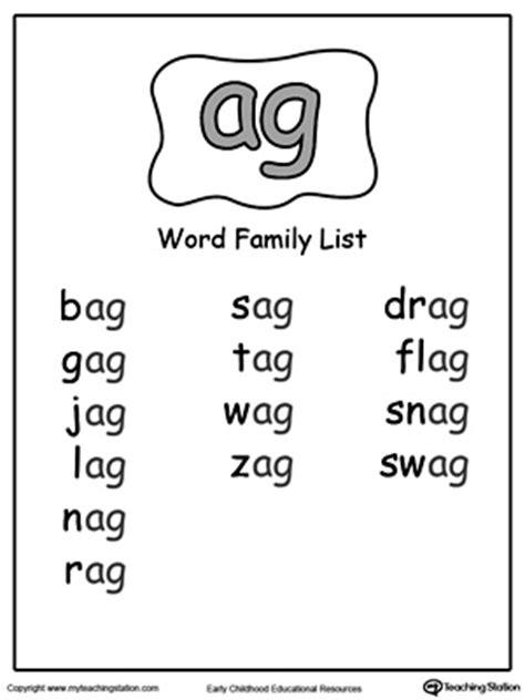 ag word family match letter and write the word ag word family list myteachingstation 28059