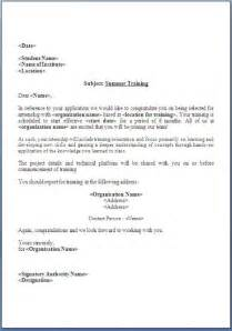free resume format pdf word summer training offer letter format