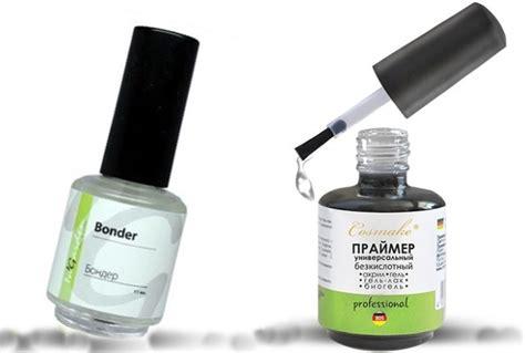 Как выбрать праймер для ногтей за 5 минут Чем отличается кислотный и бескислотный праймер YouTube