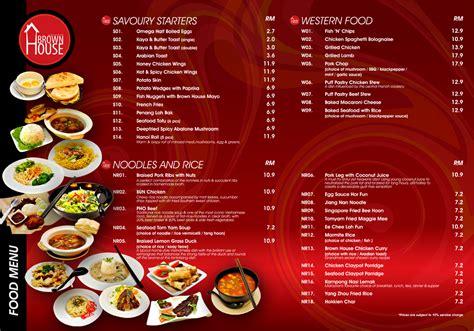 cuisine menu brown house brown road now