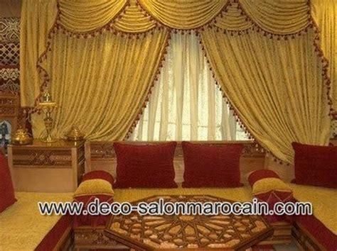 rideaux pour salon marocain en 2015 deco salon marocain