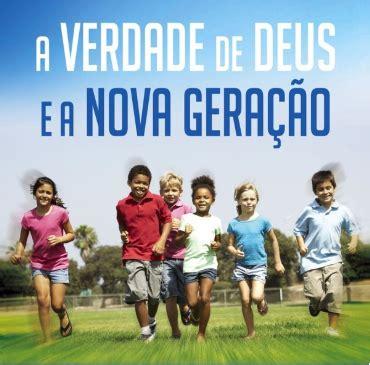 arquivo reflex 245 es apec alian 231 a pr 243 evangeliza 231 227 o das crian 231 as brasil