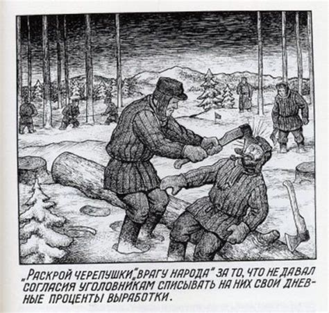 brutal sketches  russias gulags page  sick chirpse
