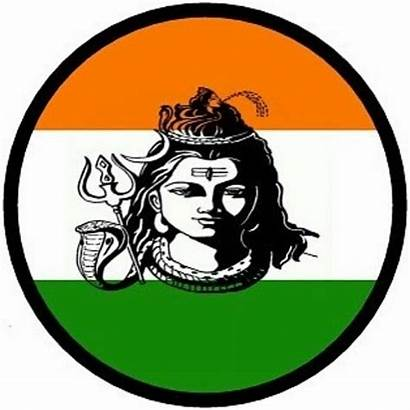 Dp Whatsapp Mahadev Shiva Lord Mahakal Bholenath