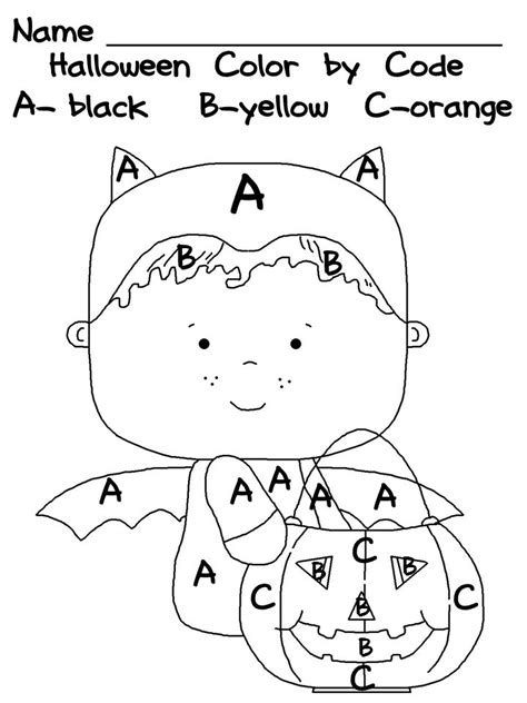 Printable Halloween Activities For Kindergarten  Festival Collections