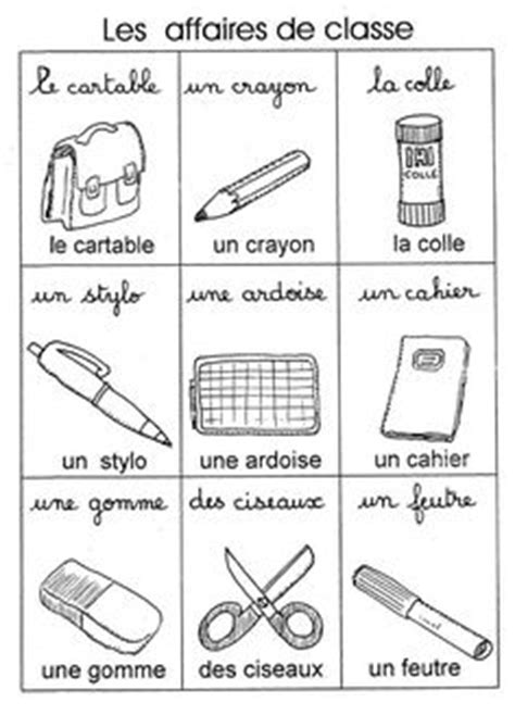 french vocab school supplies images teaching