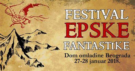 Festival epske fantastike 27. i 28. januara u Beogradu | SMP