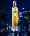 Former Kowloon-Canton Railway Clock Tower (Hong Kong ...