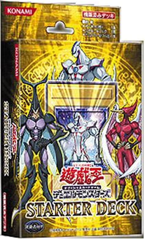 Yugioh Structure Deck List Wiki by Starter Deck 2007 Yu Gi Oh Fandom Powered By Wikia