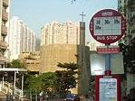 荃景圍 - 維基百科,自由的百科全書
