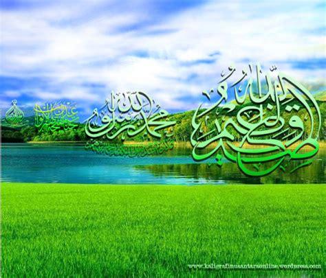 wallpaper islami kaligrafi nusantara