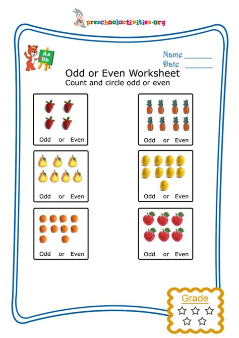 count  circle add   worksheet