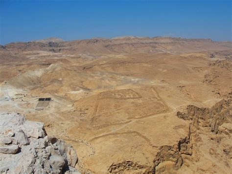 sieges bar qumran braman 39 s wanderings