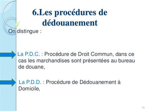 bureau de douane procédures douanières