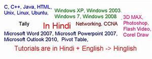Computer Networking In Hindi Language Pdf - revizionfor