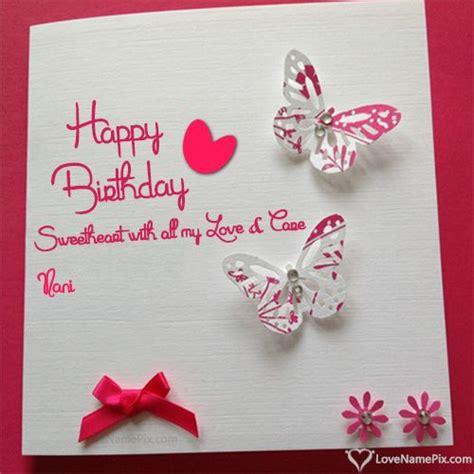 click  sav  images  sharu happy birthday