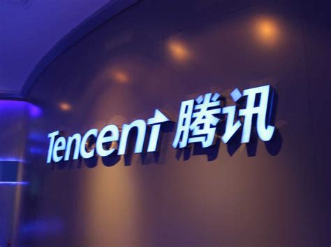 Tencent Won't Release A Qq Windows 10 Mobile App After All