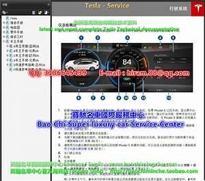 Bao Chi Super Luxury Car Service Center