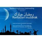 Ramadan Mubarak: Ramadan Mubarak 2015: Best Ramadan SMS, WhatsApp.