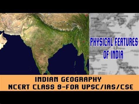 indian geography ncert class   upsciascse
