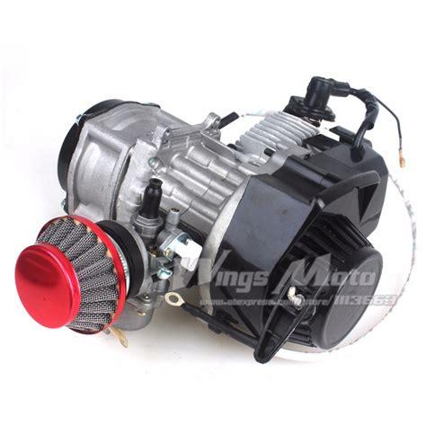 47cc 2 stroke electric start engine motor pocket mini bike