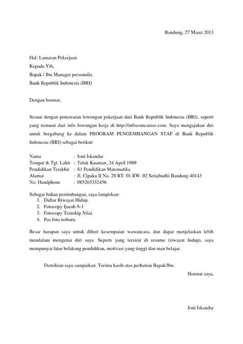 Surat Lamaran Kerja Bank BRI | Surat, Cv kreatif, Riwayat hidup