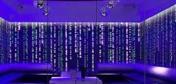 led interior lights home categories led lighting interior designs led lights led lighting thraam com