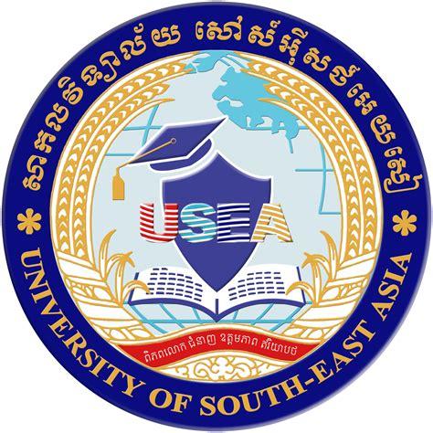 usea siem reap university  south east asia