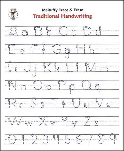 handwriting sheets images handwriting sheets