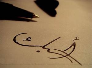 (Arabic Calligraphy: I love You) | Tattoos | Pinterest ...