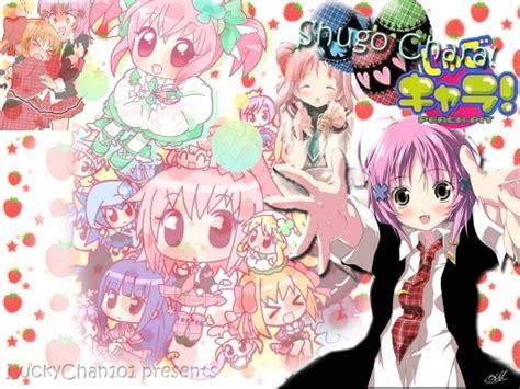 Game Anime Jepang Offline Crunchyroll Library Game The Shugo Chara Vending
