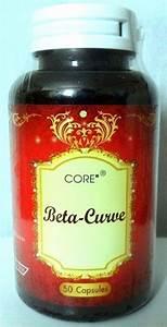 Beta-curve умные капсулы для похудения отзывы