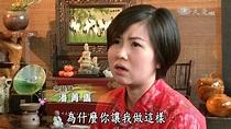 【在台灣站起】20160130 - 潘菁雟(越南) - YouTube