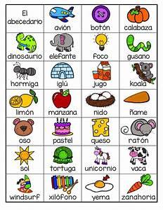 tablero del abecedario gratis 003 Orientación Andújar Recursos Educativos