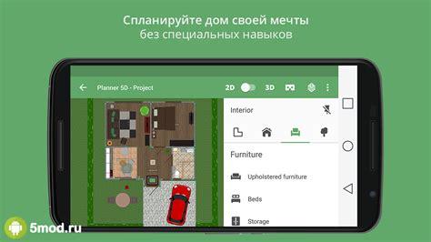 planner  home interior design creator mod apk